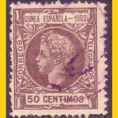 Sellos: GUINEA 1902 ALFONSO XIII, EDIFIL Nº 4 (O). Lote 53257599