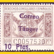 Sellos: TÁNGER 1939 SELLOS DERECHOS CONSULARES, EDIFIL * * NO CAT. 10 PTAS. S. 100 PTAS. Lote 53259871