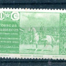 Sellos: EDIFIL 13 DE BENEFICENCIA DE MARRUECOS, NUEVO CON FIJASELLOS.. Lote 53270672