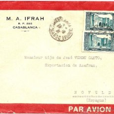 Sellos: CARTA CIRCULADA DE M.A. IFRAH DE CASABLANCA (MARRUECOS) A NOVELDA (ALICANTE) POR AVIÓN 1931. Lote 53705400