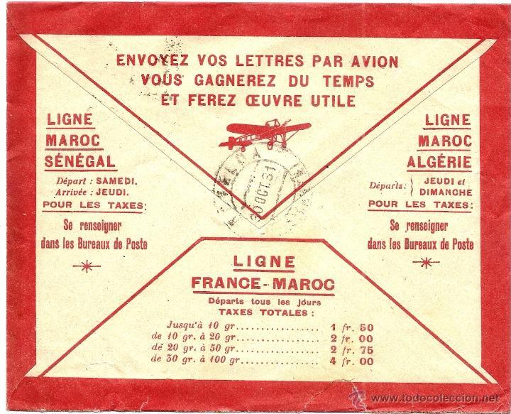 Sellos: CARTA CIRCULADA DE M.A. IFRAH DE CASABLANCA (MARRUECOS) A NOVELDA (ALICANTE) POR AVIÓN 1931 - Foto 2 - 53705400