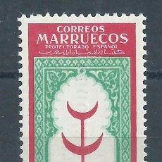 Sellos: R6/ MARRUECOS 1951, PRO TUBERCULOSOS, NUEVO**. Lote 54104546