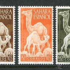 Sellos: SAHARA ED. Nº 91/93 ** DÍA DEL SELLO AÑO 1951 - NUEVOS. Lote 54174626