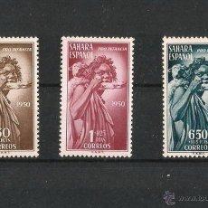 Sellos: ESPAÑA. 1950 SAHARA ESPAÑOL. PRO- INDIGENAS. Lote 104778095