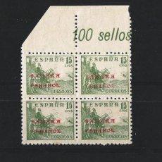 Sellos: ESPAÑA. SAHARA ESPAÑOL 1941. Lote 54179724