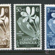 Sellos: GUINEA ESPAÑOLA ED. Nº 314/16 ** PRO INDÍGENAS FLORES 1952 - NUEVOS. Lote 207824933
