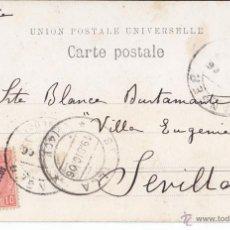 Sellos: POSTAL DE TANGER A SEVILLA. CON SELLO DE CADETE SOBRECARGADO CORREO ESPAÑOL MARRUECOS. 1906. Lote 54250212