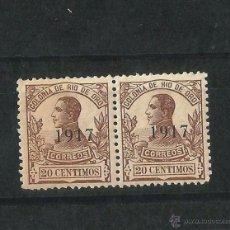 Sellos: ESPAÑA RIO DE ORO 1917 SELLOS HABILITADOS.. Lote 54315543