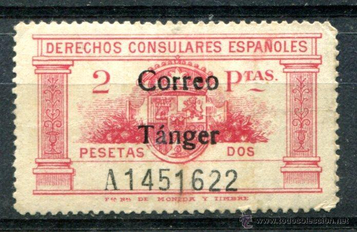 EDIFIL 144 DE MARRUECOS ESPAÑOL. NUEVO PERO CON DOBLEZ (Sellos - España - Colonias Españolas y Dependencias - África - Marruecos)
