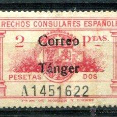 Sellos: EDIFIL 144 DE MARRUECOS ESPAÑOL. NUEVO PERO CON DOBLEZ. Lote 54464298