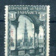 Sellos: EDIFIL 48 DE CABO JUBY. 1 PT SEVILLA BARCELONA. NUEVO CON FIJASELLOS Y LIGERO ADELGAZAMIENTO. Lote 54464616