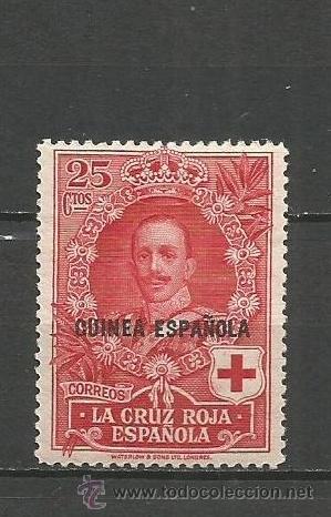 GUINEA ESPAÑOLA EDIFIL NUM. 183 ** NUEVO SIN FIJASELLOS (Sellos - España - Colonias Españolas y Dependencias - África - Guinea)
