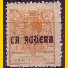Sellos: LA AGÜERA 1920 SELLOS DE RIO DE ORO HABILITADOS. EDIFIL Nº 13 *. Lote 54632277