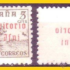 Sellos: IFNI 1948 SELLOS DE ESPAÑA HABILITADOS. EDIFIL Nº 38 * * VARIEDAD CALCADO. Lote 54715100