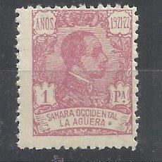 Sellos: LA AGUERA 1923 ALFONSO XIII EDIFIL 24 NUEVO** VALOR 2016 CATALOGO 24.75 EUROS. Lote 54846499
