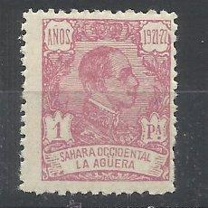 Sellos: LA AGUERA 1923 ALFONSO XIII EDIFIL 24 NUEVO** VALOR 2016 CATALOGO 24.75 EUROS. Lote 54846527