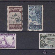 Sellos: LOTE DE CONJUNTO. GUINEA E IFNI. Lote 54892674