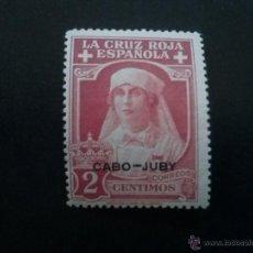 Sellos: CABO JUBY EDIFIL 27 * GOMA ORIGINAL CON CHARNELA. Lote 54906764