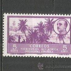 Sellos: AFRICA OCCIDENTAL ESPAÑOLA EDIFIL NUM. 4 ** NUEVO SIN FIJASELLOS. Lote 223896485