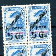 Sellos: EDIFIL 18 DE BENEFICENCIA DE MARRUECOS. EN BLOQUE DE 4. NUEVO SIN FIJASELLOS. 5 CTS SOBRE 30 CTS-. Lote 55155097