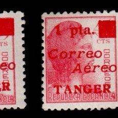 Sellos: 0240 ESPAÑA 2 SELLOS DEL Nº 752 DE EDIFIL Nº SOBRECARGADO CORREO AEREO TANGER EN CARMIN - VALOR 1 P. Lote 55343254
