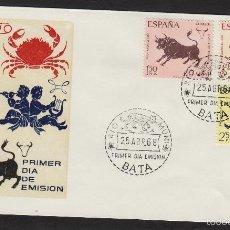 Sellos: RIO MUNI Nº 83/5 AÑO 1968 - SIGNOS ZODIACO - SOBRE PRIMER DIA EX COLONIAS . Lote 55368985