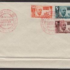 Sellos: SAHARA . Nº 88/90 AÑO 1951 - VISITA DEL CAUDILLO GRAL FRANCO MATASELLO VILLA BENS - SOBRE PRIMER DIA. Lote 55369436