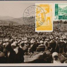 Sellos: SELLOS MARRUECOS PROTECTORADO ESPAÑOL, MAT. VILLA ALHUCEMAS 1935. POSTAL COSTUMBRES RIFEÑAS EL ZOCO. Lote 175415884