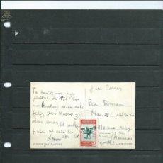 Sellos: TARJETA POSTAL CIRCULADA CON SELLO SELLO DEL AÑO 1953 A VALENCIA . Lote 55716299