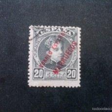 Stamps - MARRUECOS 1903-09 EDIFIL 6 , MATASELLADO - 55733270