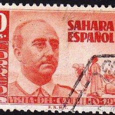 Sellos: EDIFIL 87 VISITA DEL CAUDILLO/1951. Lote 55820099