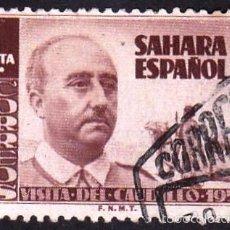 Sellos: EDIFIL 88 VISITA DEL CAUDILLO/1951. Lote 55820206