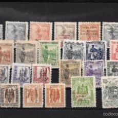 Sellos: GUINEA ESPAÑOLA. CONJUNTO DE SERIES Y SELLOS CON VALOR 175.55. Lote 55906577
