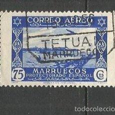 Francobolli: MARRUECOS EDIFIL NUM. 191 USADO. Lote 55933561