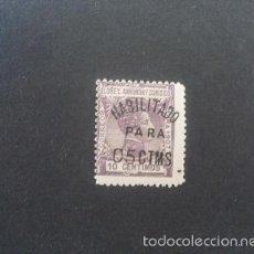 Sellos: ELOBEY,ANNOBÓN Y CORISCO, 1908-1909,ALFONSO XIII,HABILITADO,EDIFIL 50E*,NUEVO, FIJASELLO,( LOTE RY). Lote 55993795