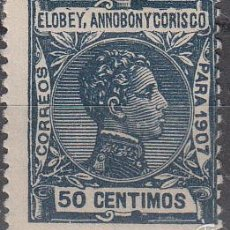 Sellos: EDIFIL 43. ALFONSO XIII, 50 CÉNTIMOS 1907. NUEVO CON FIJASELLOS.. Lote 83599594