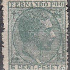 Sellos: EDIFIL 2. ALFONSO XII, 5 CÉNT. PESETA 1879. NUEVO CON FIJASELLOS.. Lote 56005886