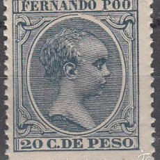 Sellos: EDIFIL 21. ALFONSO XII, 20 C. DE PESO 1894 -1896. NUEVO CON FIJASELLOS.. Lote 131972139