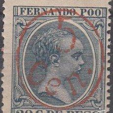 Sellos: EDIFIL 40H. ALFONSO XII, 20 C. DE PESO 1896 -1900. 5 CEN. DE PESO. NUEVO CON FIJASELLOS. Lote 56006151