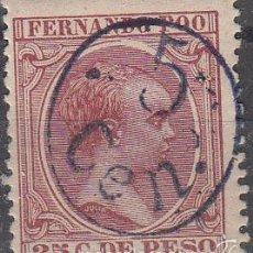 Sellos: EDIFIL 40J. ALFONSO XII, 25 C. DE PESO 1896 -1900. 5 CEN. DE PESO. NUEVO CON FIJASELLOS. Lote 56006227