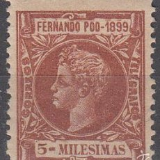 Sellos: EDIFIL 54. ALFONSO XIII, 5 MILESIMAS 1899. NUEVO CON FIJASELLOS. Lote 139384337