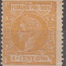 Sellos: EDIFIL 58. ALFONSO XIII, 4 CENTAVOS 1899. NUEVO CON FIJASELLOS.. Lote 56006682