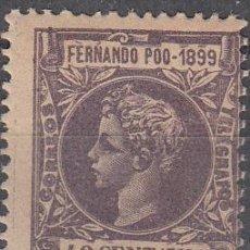 Sellos: EDIFIL 65. ALFONSO XIII, 1899. 40 CENTAVOS. NUEVO CON FIJASELLOS.. Lote 56007033