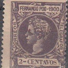 Sellos: EDIFIL 80. ALFONSO XIII, 1900. 2 CENTAVOS. NUEVO CON FIJASELLOS.. Lote 56007164
