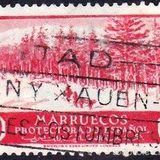 Sellos: MARRUECOS-VISTAS Y PAISAJES/1935-37. Lote 56007809