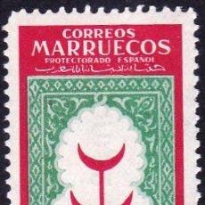 Sellos: MARRUECOS-PRO TUBERCULOSOS/1951 (NUEVO-SIN FIJASELLOS). Lote 56041938