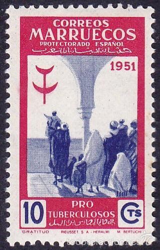 MARRUECOS-PRO TUBERCULOSOS/1951 (NUEVO-SIN FIJASELLOS) (Sellos - España - Colonias Españolas y Dependencias - África - Marruecos)