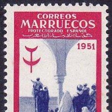 Sellos: MARRUECOS-PRO TUBERCULOSOS/1951 (NUEVO-SIN FIJASELLOS). Lote 56041994