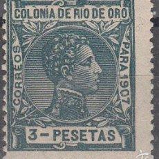 Sellos: EDIFIL 30. ALFONSO XIII 1907. NUEVO CON FIJASELLOS.. Lote 86875294