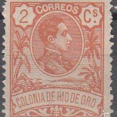 Sellos: EDIFIL 42. ALFONSO XIII 1909. NUEVO CON FIJASELLOS.. Lote 249285325